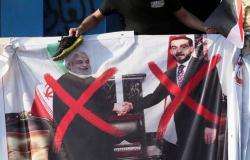 العراق   وثائق إيران المسربة تغضب الشارع العراقي ومطالبات بمحاكمة الجواسيس