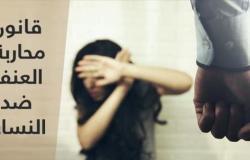 المغرب.. أكثر من 17 ألف قضية عنف ضد النساء في سنة واحدة