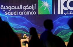 'الأكبر في تاريخ الشركة'.. 'أرامكو' تستعد لبيع أسهم إضافية