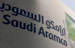 عقب قفز سهم 'أرامكو'... قيمة الشركة تصل لـ2.06 تريليون دولار