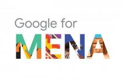 جوجل تطلق ميزات جديدة مخصّصة للمتحدثين باللغة العربية
