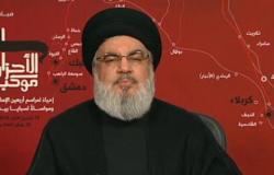 حزب الله لا يمانع تشكيل حكومة برئاسة الحريري