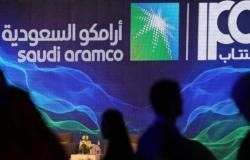 سهم 'أرامكو' يواصل مكاسبه للجلسة الثالثة