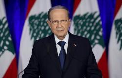 عون للبنانيين: ستتخَذ إجراءات قاسية وموجعة