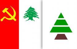 """""""الكتائب"""" و""""الشيوعي"""".. الثورة تجمع ما تُفرقه العقيدة"""