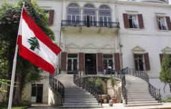 قمة لبنانية ـ يونانية ـ قبرصية لبحث قضايا النفط والسياحة