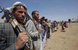 اليمن | الحديدة.. مصرع عشرات الحوثيين في الدريهمي