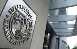 «صندوق النقد» ينصح بخطة إنقاذية ويدعو لبنان لاستعادة مصداقيته دولياً