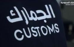 السعودية | إحباط تهريب أكثر من 1.7 مليون حبة كبتاغون