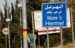 عشائر وعائلات بعلبك الهرمل: لن نتراجع عن المطالبة بالعفو