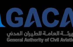السعودية | الطيران المدني السعودي: لا سفر لمن تخطت حرارته 38
