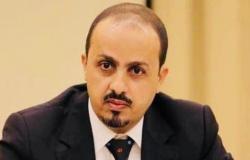 اليمن   الإرياني.. مخطط إيراني لتقسيم اليمن والحوثي أداة تنفيذه