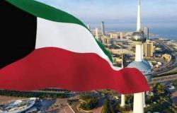 لا صحة لقيام الكويت بإيداع وديعة في مصرف لبنان