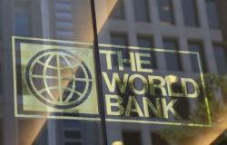 البنك الدولي مستعد لمساعدة لبنان بعد الانفجار