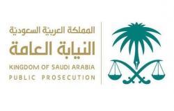 السعودية | النيابة السعودية توجه بضبط أشخاص يثيرون التعصب الرياضي