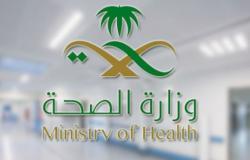السعودية | الصحة السعودية: سنجري تجربة سريرية على لقاح لكورونا