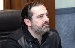 بعد حكم المحكمة الدولية.. ماذا سيقول الحريري؟