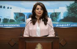 شريم: للالتفاف حول الاجهزة لإجتثاث الخلايا الإرهابية