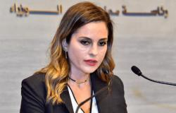 وزيرة الإعلام تنعي صديقتها ديما قيس: لن نسكت عن جريمة المرفأ