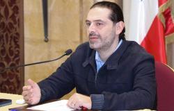 الحريري: أتمنى للسعودية دوام التقدم والازدهار