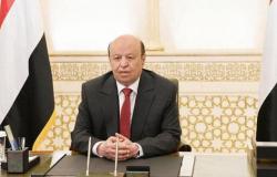الرئيس اليمني: اتفاق الرياض يجب أن يُنفذ اليوم قبل الغد
