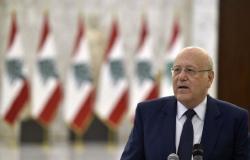 """لبنان يعمل على """"تغيير السلوك"""" مع صندوق النقد الدولي"""
