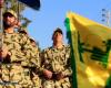 """هل لـ""""حزب الله"""" يد في حرب الصلاحيات؟"""