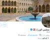 """فريق الحريري الاعلامي يسلم دياب حساب """"رئاسة مجلس الوزراء"""" على تويتر"""