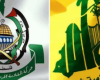فلسطين | حماس تعزي حزب الله   في مصابها؟