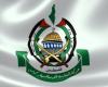 فلسطين | الجنسية التركية تسبب خلافات داخل حماس