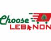 أول موقع بيع مختص بالمنتجات اللبنانية... من لبنان إلى العالم